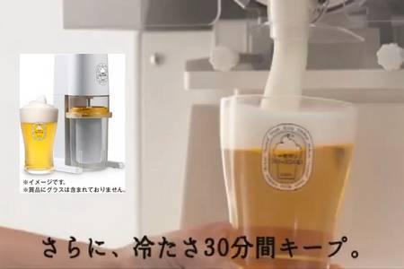 como-mantener-fria-la-cerveza-durante-mas-tiempo-invento-japones.maquina