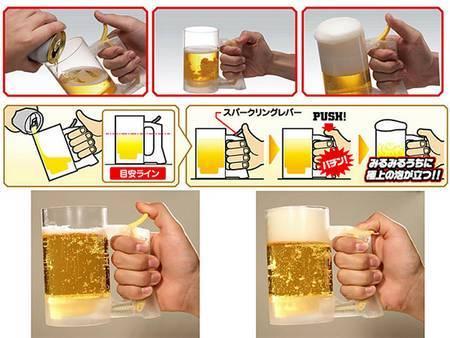 como-mantener-fria-la-cerveza-durante-mas-tiempo-invento-japones-jarra